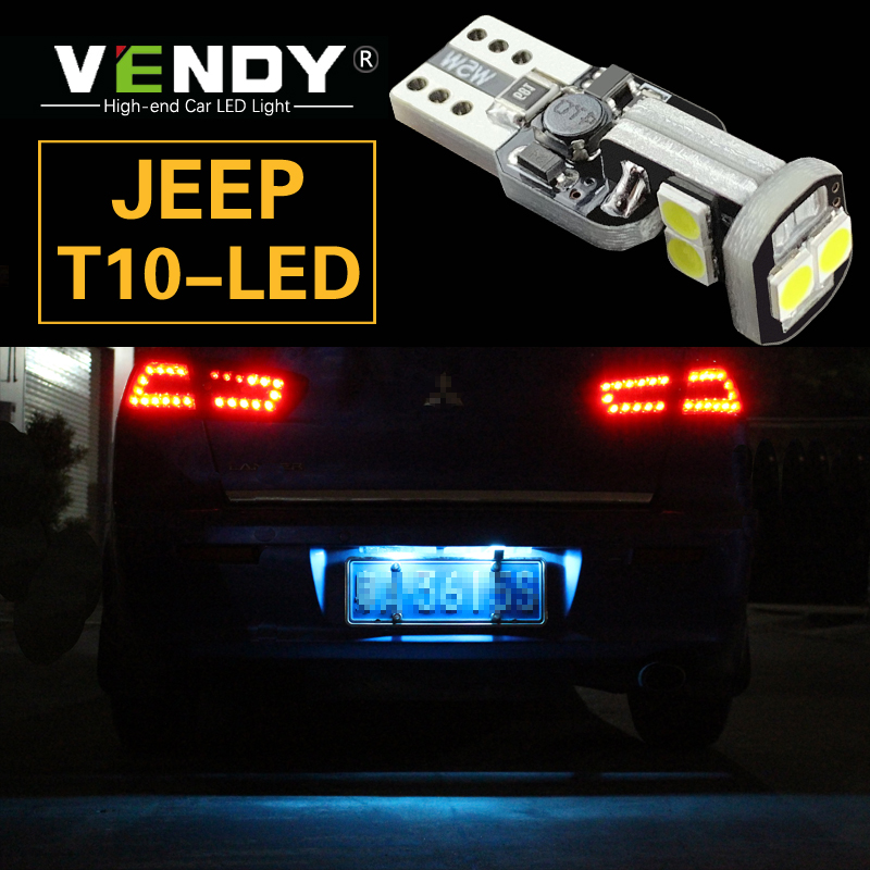 1x Jeep Grand Cherokee MK4 Bright Xenon White 8SMD LED Canbus Number Plate Bulb