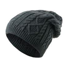 Зимняя шапка женская мужская вязаная мягкая легкая прочная переносная шапка головной убор уличная зимняя одежда аксессуары