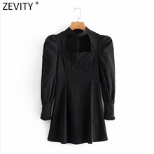 Zevity – Mini robe noire à plis pour femmes, nouvelle collection, Vintage, manches bouffantes, Style Court Chic, col carré, fermeture éclair au dos, Slim, DS4774