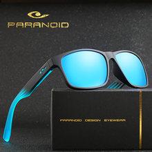 Модные поляризационные солнцезащитные очки цветные крутые Квадратные
