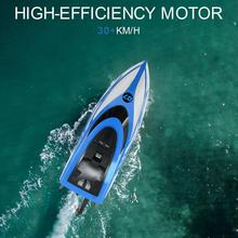 Catamaran Radio RC Racing Boat 2.4GHz 4CH High Speed for Fishing Ship Bait with LCD For Gifts Drop shipping