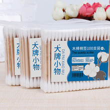 100 Pcs Double Head Disposable Cotton Swab Women Makeup Cotton Buds Tip Wood Sticks Nose Ears Medical Cleaning Health Care Tools 50pcs disposable medical iodine cotton stick antibacterial iodine trauma disinfected cotton swab sticks wound care dressing