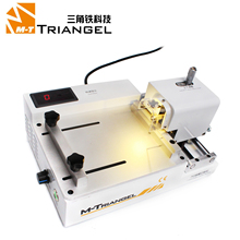 LCD Cutting Machine For Iphone Xiaomi Redmi Huawei Samsung Mobile Phone Screen Repair Machine Touch Screen Separator Machine
