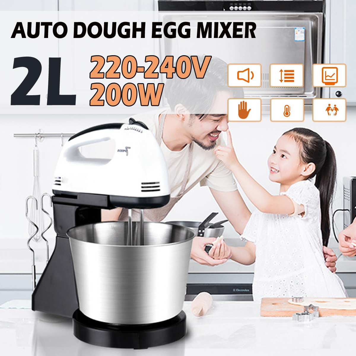 7 Speed Electric Food Mixer 2L Stainless Steel Bowl Whisk Egg Blender Dough Mixer Bread Cream Maker Machine Kitchen Cooking Tool