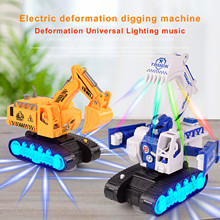 Robot Toys Engineering Car Gift Toy For Boys One Step Impact Vehicles Car Xmas Electric Excavator Children Deformation Car