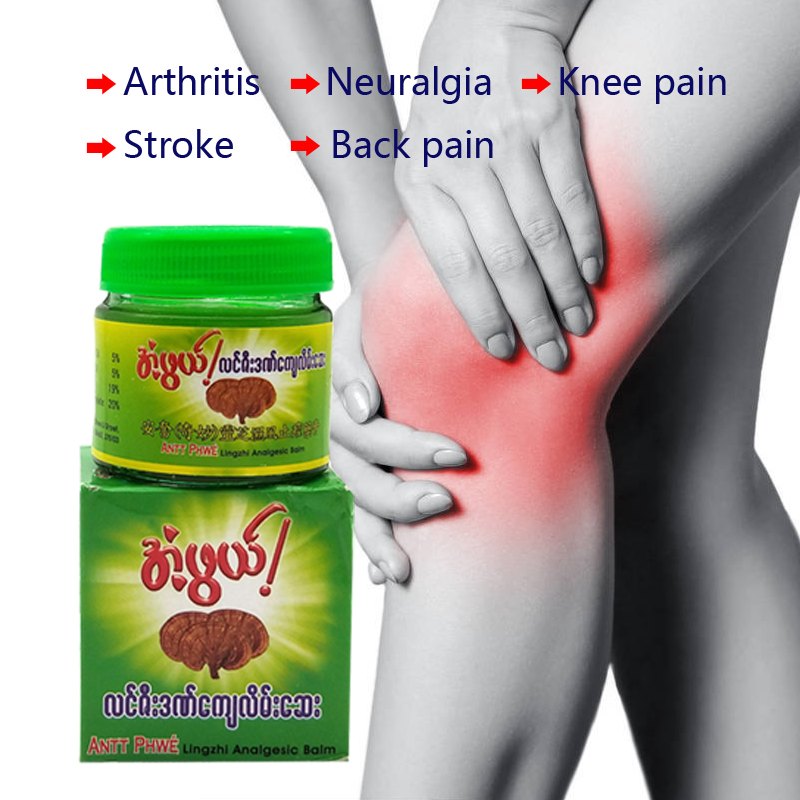 ZB Myanmar Ganoderma Analgesic Cream Ointment Treat Rheumatoid Arthritis Joint Pain Back Pain Relief  Herbal Cream Plaster