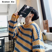 Winter Sweater Men Warm Fashion Retro Striped Casual Knit Sweaters Man Streetwear Wild Loose Long-sleeved Pullover Male Clothes(China)