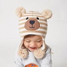 Шапка для мальчиков зимняя шапка ушанка Детская вязаная флисовая