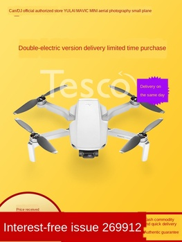 12 Interest-free Periods! Drone Mavic Mini Aerial Camera Royal HD Professional Foldable Officer