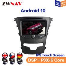 Android 10 4 + 128GB para SsangYong Krando 2010 - 2019 navegación GPS reproductor de coche Auto Radio estéreo unidad Multimedia DSP