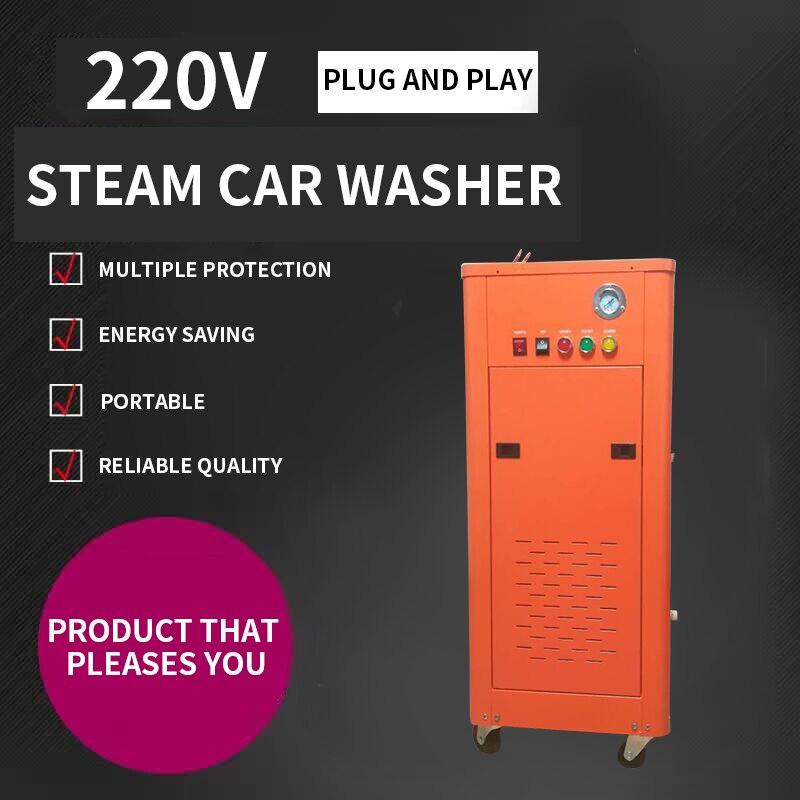 Коммерческая Паровая машинная стиральная машина высокого давления, высокая температура, стиральная машина 220 В, машина для очистки водяног