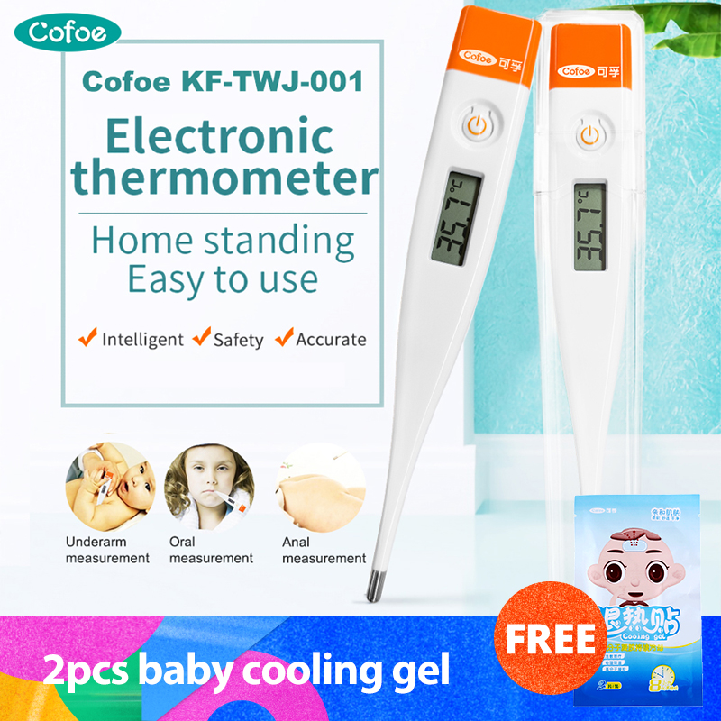 Cofoe Medical Electronic Thermometer Measuring Body Temperature Baby Thermometer Digital LCD Thermometers Outdoor Thermal Imager