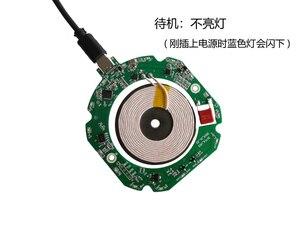 Image 3 - 15W 12V 2A Tề Sạc Nhanh Không Dây Sạc Module Phát bảng mạch + cuộn dây Đa Năng TỀ CHO XE Ô TÔ pin ĐIỆN THOẠI MỚI