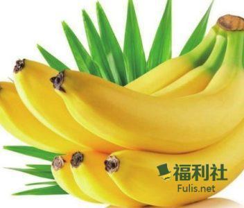 香蕉怎么样挑选?香蕉什么时候吃最好?