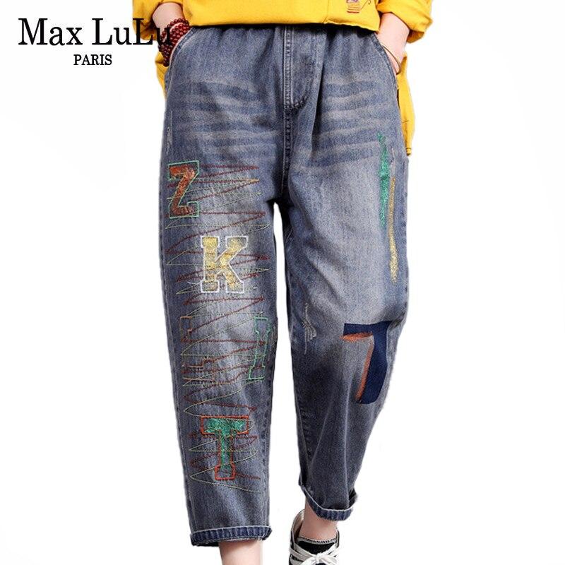 Max LuLu 2020 Korean Spring Fashion Ladies Luxury Embroidery Jeans Women Vintage Loose Denim Trousers Female Elastic Harem Pants