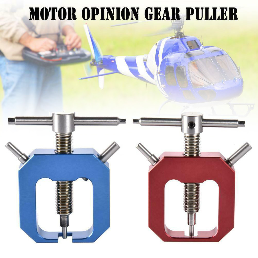 New Professional Metal Motor Pinion Gear Puller For Remote Control Helicopter Motor XOA88