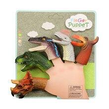 Soft Vinyl Rubber Animal Head Hand Puppet Figure Toys Gloves For Children Model Gifts Dinosaur Hand Puppet Toys For Children L5