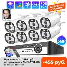MISECU 8CH 4CH 5MP NVR POE CCTV Kit sistema di sicurezza telecamera Audio bidirezionale Ai IP Camera Set di sorveglianza notturna a colori per esterni