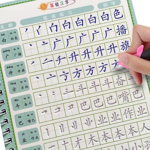 pratica caligrafia sulco caligrafia post pode ser