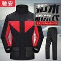 Водонепроницаемые штаны  дождевик  куртка для взрослых  набор  мотоциклетный пластиковый дождевик для мужчин  для выживания  Chubasquero Hombre  ули...