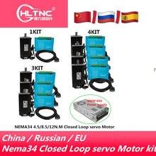 Armazém da ue nema34 4.5n 8.5n 12n. m circuito fechado servo motor + servo driver hbs860h + codificador cabo + 400w60v fonte de alimentação para cnc