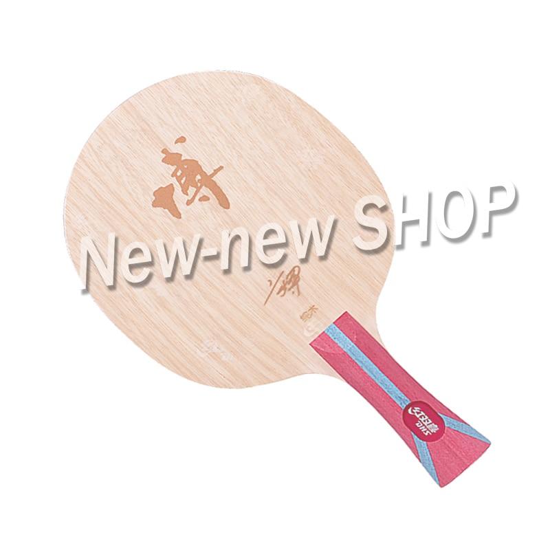 DHS 2019 New Hurricane BO 2X Hurricane B2X B2-X Fang Bo 2 X Arylate Carbon ALC Racket Table Tennis Blade Ping Pong Bat Paddle