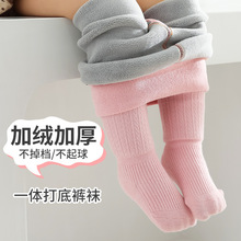 New arrival Winter Warm Tights for children girls kids baby bebe Thicken Nylon Stockings Pantyhose Children's clothing