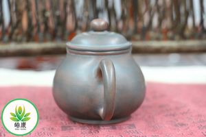 Image 3 - Chinese tea utensils Kettle of цинчжоуской Clay * Small rice jar * about 110 ml