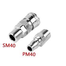 цена на SM40 PM40 1/2'' Male PT Pneumatic Air Compressor Hose Quick Coupler Plug Socket Connector