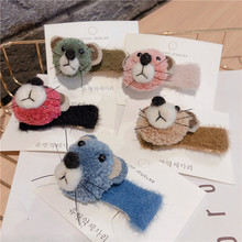Korean Wool Cartoon Animal Bear Head Cute Fall Winter Kids Children Girls BB Hairpins Hair clips wear Accessories-SWD-W5