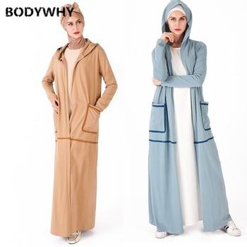 New Women's Muslim Robe Cardigan Printing Arab Turkish Islamic Clothing Casual Simple Elegant Party Button Dubai Robe
