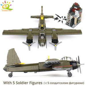 Image 3 - HUIQIBAO bloques de construcción del equipo Swat WW2, 559 Uds., caza militar, arma, soldado del ejército, figuras, juguetes para niños, regalo
