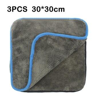 Microfiber Towel 1200GSM Car Cleaning Detailing Drying Towels