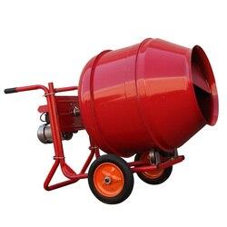 280L 2,8 KW positive und negative haushalt 220V kleine bau mischer zement mörtel feed betonmischer