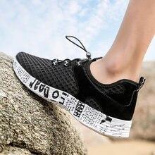 Tantu/Мужская модная обувь для плавания; быстросохнущая прогулочная