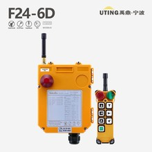 Nice UTING CE FCC F24-6D Industrial Wireless Radio 6 Double Speed Buttons Remote Control (1 Transmitter+1 Receiver) for Crane