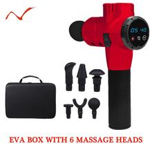Touch screen Massage Gun Muscle Massager Pain Management after Training Exercising Body Relaxation Slimming Shaping Pain Relief body tissue massage gun muscle massager muscle pain relief management after training exercising body relaxation slimming shaping