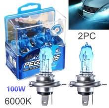 2PCS H1 H4 H3 100W 6000K Luz Branca Brilhante Super Carro H7 H8 H9 H11 9005 9006 880 881 Bulbos de Halogênio Auto Lâmpada Do Farol Dianteiro