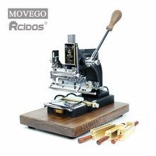 RCIDOS – Machine à estamper de luxe Movego, machine à estamper le cuir, pour estampage à chaud, pour feuilles, lettres d'achat supplémentaires, expédition sous 60 jours