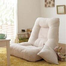 Складной диван стул татами ленивый напольный компьютерное кресло