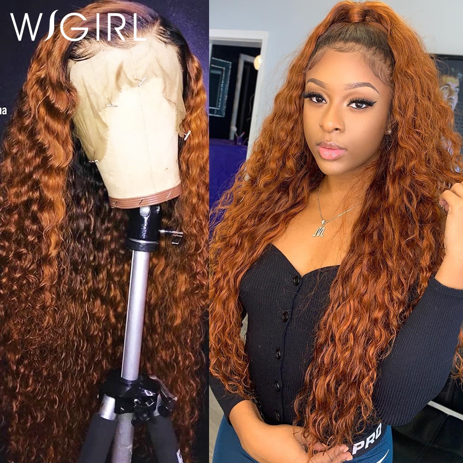 Wigirl Ombre Color Water Curly Remy Lace Front Human Hair Wigs Highlight Deep Wave Colored Brown 4/27 Frontal Wig Pre Plucked