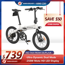 Bicicletta elettrica compatta HIMO Z20 a doppia modalità pieghevole eBike da 20 pollici, 21kg 10Ah 80KM chilometraggio 250W motore per casa città, viaggio