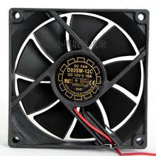 D80Sm-12C 12V 0.16A 8020 8 см защиты электродвигателя Вентилятор охлаждения