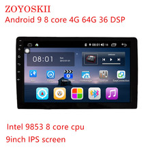 GPS Bluetooth Navigation Screen Car-Radio Main-Unit Android 0 No-Frame No-Cables 9inch