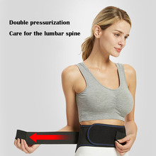 Adjustable Waist posture belt Tourmaline belt Self heating Magnetic Lumbar Brace Massage Band Health Care Relieve low back pain
