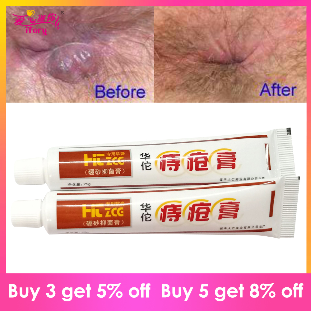 Ifory Chinese Cream 7 Pcs/Lot Huatuo Hemorrhoids Ointment Painkiller Pain Relief External Anal Fissure Herbal Medical Plaster