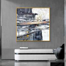 Абстрактная 3d живопись пейзажа 100% ручная роспись маслом на