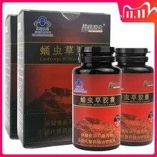 Produkty przeciw zmęczeniu dzikie Aweto Cordyceps Sinensis ekstrakt Mycelium Cordyceps Militaris proszek kapsułki Cleaner Lung