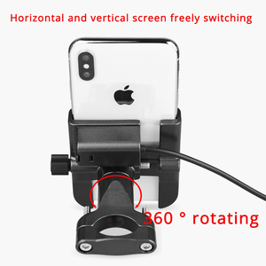 Image 4 - Universal Aluminum  Bike Motorcycle Phone Holder With USB Charger Support Moto GPS Handlebar Bracket Stand for SmartPhone Mount