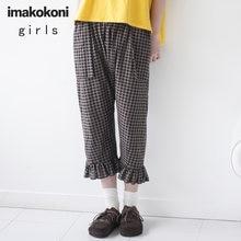 Штаны шаровары imakokoni свободные в японском стиле клетку из